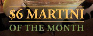 Martini of the Month