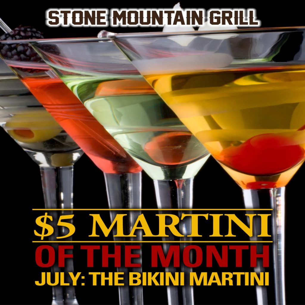 July 2017 Martini of the Month